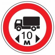 """дорожный знак 3.15 """"Ограничение длины"""""""