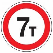 """дорожный знак 3.11 """"Ограничение массы"""""""