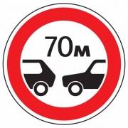 """дорожный знак 3.16 """"Ограничение минимальной дистанции"""""""