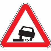 """дорожный знак 1.19 """"Опасная обочина"""""""