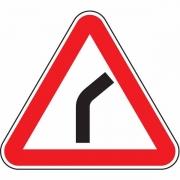 """дорожный знак 1.11.1 """"Опасный поворот"""""""