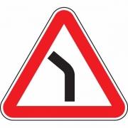 """дорожный знак 1.11.2 """"Опасный поворот"""""""