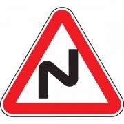 """дорожный знак 1.12.1 """"Опасные повороты"""""""
