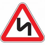 """дорожный знак 1.12.2 """"Опасные повороты"""""""