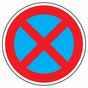 """дорожный знак 3.27 """"Остановка запрещена"""""""