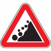 """дорожный знак 1.28 """"Падение камней"""""""