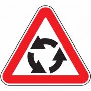 """дорожный знак 1.7 """"Пересечение с круговым движением"""""""