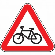 """дорожный знак 1.24 """"Пересечение с велосипедной дорожкой"""""""