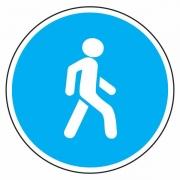 """дорожный знак 4.5.3 """"Конец пешеходной и велосипедной дорожки с совмещенным движением"""""""