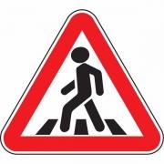 """дорожный знак 1.22 """"Пешеходный переход"""""""