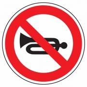 """дорожный знак 3.26 """"Подача звукового сигнала запрещена"""""""