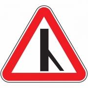 """дорожный знак 2.3.6 """"Примыкание второстепенной дороги"""""""