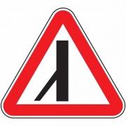 """дорожный знак 2.3.7 """"Примыкание второстепенной дороги"""""""