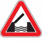 """дорожный знак 1.9 """"Разводной мост"""""""