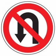 """дорожный знак 3.19 """"Разворот запрещен"""""""