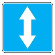 """дорожный знак 5.8 """"Реверсивное движение"""""""
