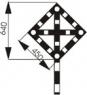Знак «Временный сигнальный знак - Поднять нож, опустить крылья»