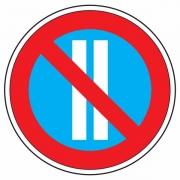 """дорожный знак 3.30 """"Стоянка запрещена по четным числам месяца"""""""