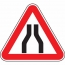 """дорожный знак 1.20.1 """"Сужение дороги"""""""