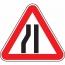 """дорожный знак 1.20.3 """"Сужение дороги"""""""