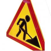 """светодиодный дорожный знак 1.25 """"Дорожные работы"""""""