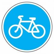 """дорожный знак 4.4.2 """"Конец велосипедной дорожки"""""""