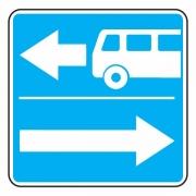 """дорожный знак 5.13.1 """"Выезд на дорогу с полосой для маршрутных транспортных средств"""""""
