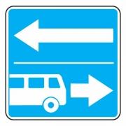 """дорожный знак 5.13.2 """"Выезд на дорогу с полосой для маршрутных транспортных средств"""""""