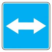 """дорожный знак 5.10 """"Выезд на дорогу с реверсивным движением"""""""
