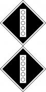 Знак «Постоянный сигнальный знак - Поднять токоприемник на электропоезде»